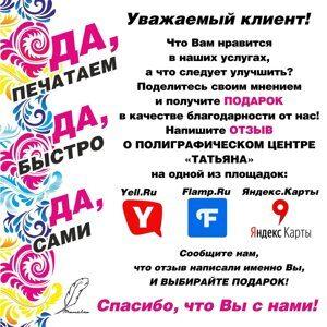 img_20181025_173115_822.jpg